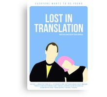 Lost In Translation film poster Canvas Print