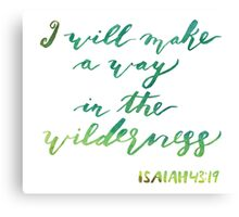 watercolor wilderness scripture verse Canvas Print