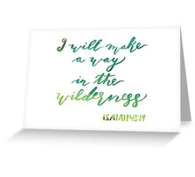 watercolor wilderness scripture verse Greeting Card