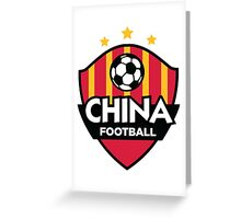 Football emblem of China Greeting Card