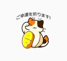 Japanese beckoning Cat Unisex T-Shirt