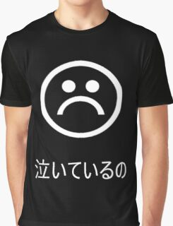 Sad Boys - Are you sad? Graphic T-Shirt