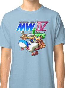 Monster Wolrd 4 (Genesis) Title Screen Classic T-Shirt