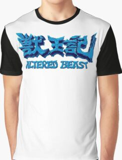 Altered Beast (Genesis) Title Screen Graphic T-Shirt
