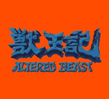 Altered Beast (Genesis) Title Screen Kids Clothes