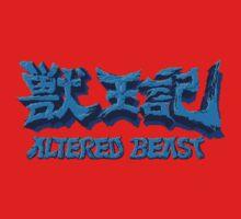 Altered Beast (Genesis) Title Screen Kids Tee