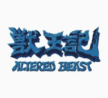 Altered Beast (Genesis) Title Screen One Piece - Long Sleeve