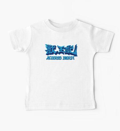 Altered Beast (Genesis) Title Screen Baby Tee