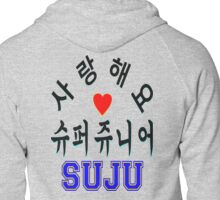 ♥♫SaRangHaeYo(I Love You) K-Pop Boy Band-Super Junior Clothes & Phone/iPad/Laptop/MackBook Cases/Skins & Bags & Home Decor & Stationary♪♥ Zipped Hoodie