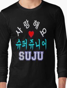 ㋡♥♫SaRangHaeYo(I Love You) K-Pop Boy Band-Super Junior Clothing & Stickers♪♥㋡ Long Sleeve T-Shirt