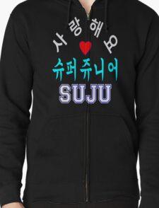 ㋡♥♫SaRangHaeYo(I Love You) K-Pop Boy Band-Super Junior Clothing & Stickers♪♥㋡ Zipped Hoodie