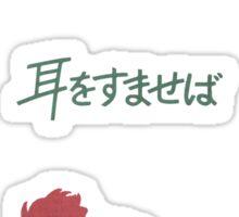 Ghibli Minimalist 'Whisper of the Heart' Sticker