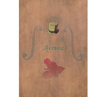 Ghibli Minimalist 'Whisper of the Heart' Photographic Print