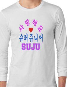 ♥♫SaRangHaeYo(I Love You) K-Pop Boy Band-Super Junior Clothes & Phone/iPad/Laptop/MackBook Cases/Skins & Bags & Home Decor & Stationary♪♥ Long Sleeve T-Shirt
