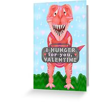 Funny Valentine's Day T Rex Dinosaur Cute Love Greeting Card