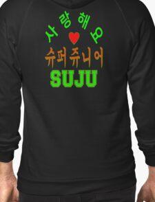 ♥♫SaRangHaeYo(I Love You) K-Pop Boy Band-Super Junior Clothes & Phone/iPad/Laptop/MackBook Cases/Skins & Bags & Home Decor & Stationary♪♥ Zipped Hoodie
