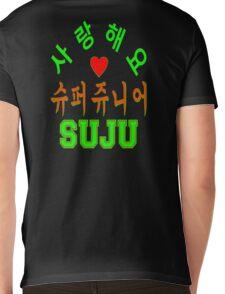 ♥♫SaRangHaeYo(I Love You) K-Pop Boy Band-Super Junior Clothes & Phone/iPad/Laptop/MackBook Cases/Skins & Bags & Home Decor & Stationary♪♥ Mens V-Neck T-Shirt