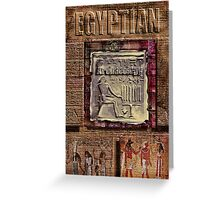Egyptian Archaeology Greeting Card