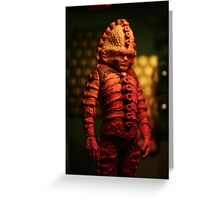 Zygon in Minature Greeting Card
