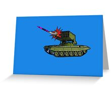 Smart Weapons #2 by #fftw Greeting Card