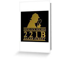 Sherlock Holmes Address 2 Greeting Card