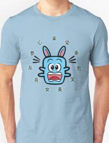 KAWAII! Male T-Shirt