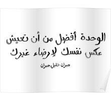 Khalil Gibran Poster