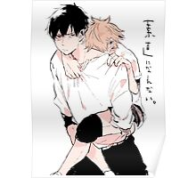 Poor Hinata Poster