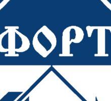FORT Technologia (blue) Sticker