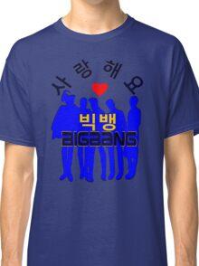 ♥♫Love BigBang Cool K-Pop Clothes & Phone/iPad/Laptop/MackBook Cases/Skins & Bags & Home Decor & Stationary♪♥ Classic T-Shirt