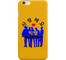♥♫Love BigBang Cool K-Pop Clothes & Phone/iPad/Laptop/MackBook Cases/Skins & Bags & Home Decor & Stationary♪♥ iPhone Case/Skin