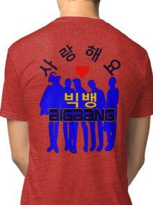 ♥♫Love BigBang Cool K-Pop Clothes & Phone/iPad/Laptop/MackBook Cases/Skins & Bags & Home Decor & Stationary♪♥ Tri-blend T-Shirt