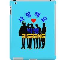 ♥♫Love BigBang Cool K-Pop Clothes & Phone/iPad/Laptop/MackBook Cases/Skins & Bags & Home Decor & Stationary♪♥ iPad Case/Skin