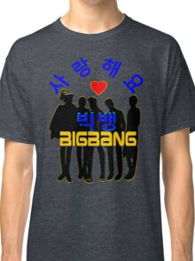 ♥♫Love BigBang Cool K-Pop Clothes & Phone/iPad/Laptop/MackBook Cases/Skins & Bags & Home Decor & Stationary♪♥ Classic T-Shirt