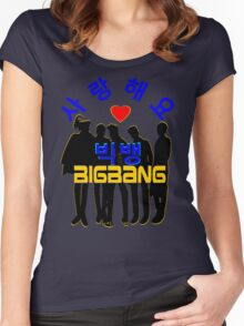 ♥♫Love BigBang Cool K-Pop Clothes & Phone/iPad/Laptop/MackBook Cases/Skins & Bags & Home Decor & Stationary♪♥ Women's Fitted Scoop T-Shirt