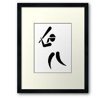 Softball Framed Print