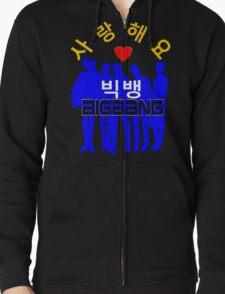 ㋡♥♫Love BigBang K-Pop Clothing & Stickers♪♥㋡ T-Shirt