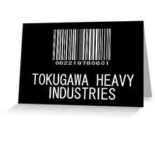 Tokugawa Heavy Industries (White) (Metal Gear) Greeting Card
