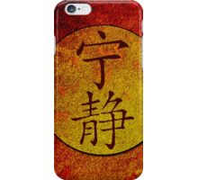 Serenity Symbol iPhone Case/Skin