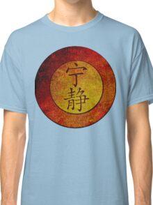 Serenity Symbol Classic T-Shirt