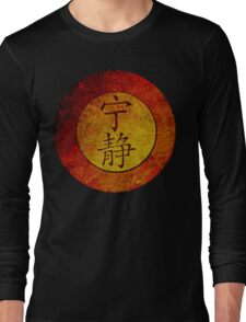 Serenity Symbol Long Sleeve T-Shirt