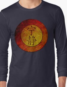 Serenity Symbol Long Sleeve T-Shirt