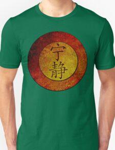 Serenity Symbol T-Shirt