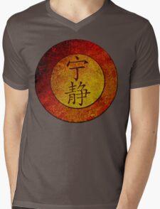 Serenity Symbol Mens V-Neck T-Shirt