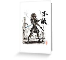 Fallout inspired Samurai Warrior Girl in armor with Sumi Ink Greeting Card