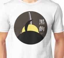 Monogatari - Kuro v2 Unisex T-Shirt