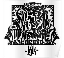 Graffiti script Graphic Poster