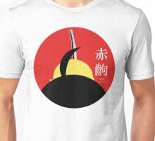 Monogatari - Aka v2 Unisex T-Shirt