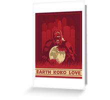 Earth Koko Love Greeting Card