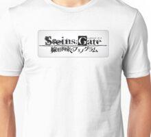 Steins Gate Logo 2 Unisex T-Shirt